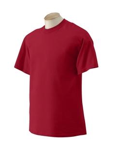Gildan 6.1 oz. 100% Cotton T-Shirts- Our Best Seller!